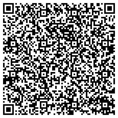 QR-код с контактной информацией организации ДЕТСКОЙ ОБЛАСТНОЙ БОЛЬНИЦЫ КОНСУЛЬТАТИВНАЯ ПОЛИКЛИНИКА