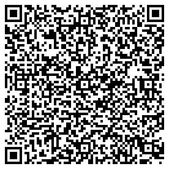QR-код с контактной информацией организации ОБЛАСТНАЯ БОЛЬНИЦА № 1