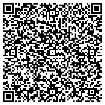 QR-код с контактной информацией организации БАРЧЕНКОВА Л. В. ЛЧП