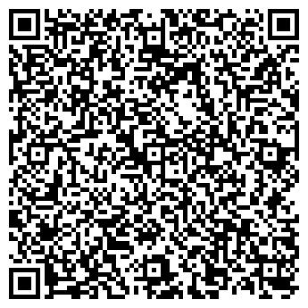 QR-код с контактной информацией организации КОНТОПТИКА - ЦЕНТР, ООО