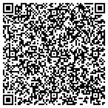 QR-код с контактной информацией организации ОБЛАСТНОЙ ЦЕНТР МЕДИЦИНСКОЙ ПРОФИЛАКТИКИ