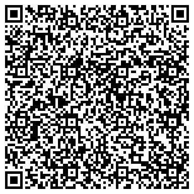QR-код с контактной информацией организации ОБЛАСТНОЙ ЦЕНТР ПСИХОЛОГО-МЕДИКО-ПЕДАГОГИЧЕСКОЙ ПОМОЩИ ДЕТЯМ