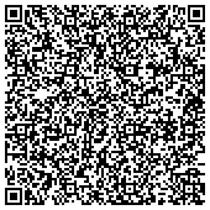QR-код с контактной информацией организации ПРИ ГОРОДСКОЙ ПОЛИКЛИНИКЕ № 3 ЦЕНТР АМБУЛАТОРНОЙ ХИРУРГИИ ПРОФЕССОРА В. К. МИНАЧЕНКО ОТДЕЛЕНИЕ