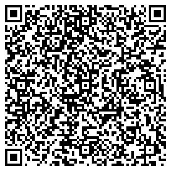 QR-код с контактной информацией организации ВОЛОГОДСКАЯ АПИТЕРАПИЯ, ООО