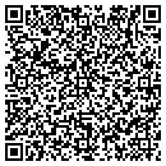 QR-код с контактной информацией организации КОНКОР, ООО