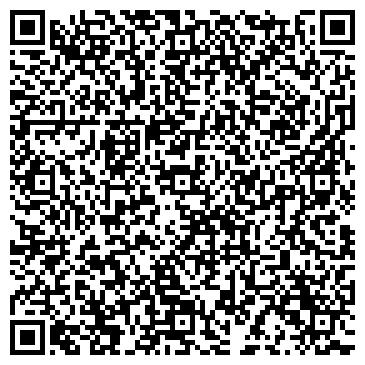 QR-код с контактной информацией организации ДАНТИСТ СТОМАТОЛОГИЧЕСКАЯ ПОЛИКЛИНИКА, ООО