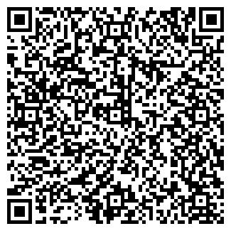 QR-код с контактной информацией организации ДЕНТАЛ-СВ, ООО