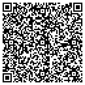 QR-код с контактной информацией организации ДЕНТОС, ООО