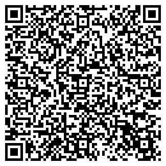 QR-код с контактной информацией организации КОНЦЕПТ НП