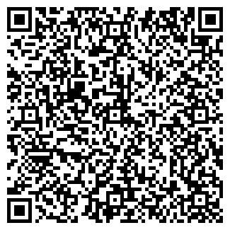 QR-код с контактной информацией организации ПРОФИДЕНТ, ООО