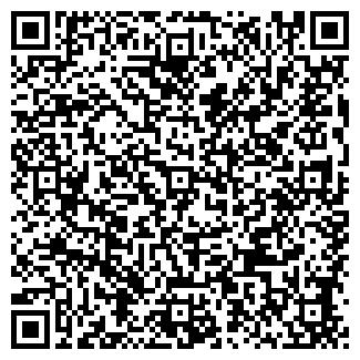 QR-код с контактной информацией организации ОЧКИ, МП