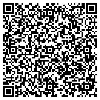 QR-код с контактной информацией организации АНТЕЙ ФИРМЫ