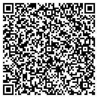 QR-код с контактной информацией организации АУРА-СА