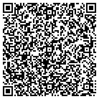QR-код с контактной информацией организации ВОЛОГДАФАРМ-ТАНДЕМ № 1