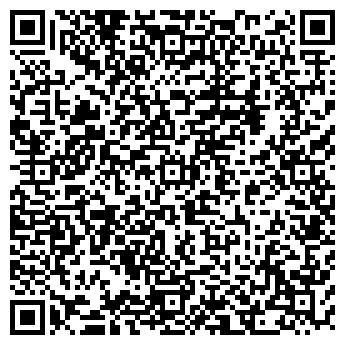 QR-код с контактной информацией организации ВОЛОГДАФАРМ-ТАНДЕМ № 4