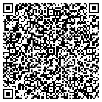QR-код с контактной информацией организации ВОЛОГДАФАРМ-ТАНДЕМ № 86