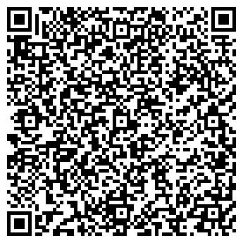 QR-код с контактной информацией организации ВОЛОГДАФАРМ-ТАНДЕМ № 120