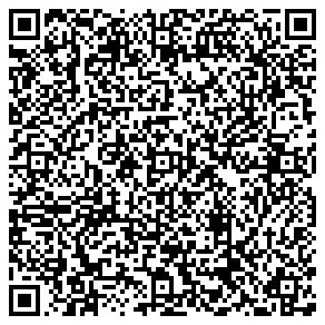 QR-код с контактной информацией организации ВОЛОГОДСКАЯ КОММЕРЧЕСКАЯ КОМПАНИЯ АО