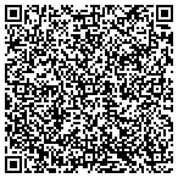 QR-код с контактной информацией организации ДЕТСКОЙ ОБЛАСТНОЙ БОЛЬНИЦЫ