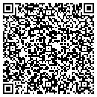 QR-код с контактной информацией организации МЕДИФАРМА, ООО