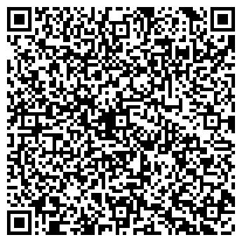 QR-код с контактной информацией организации НАТУР-ПРОДУКТ, ЗАО