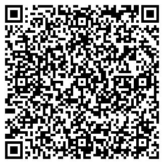 QR-код с контактной информацией организации ЭЛ-ФАРМА, ООО