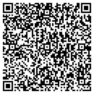 QR-код с контактной информацией организации 36, 7