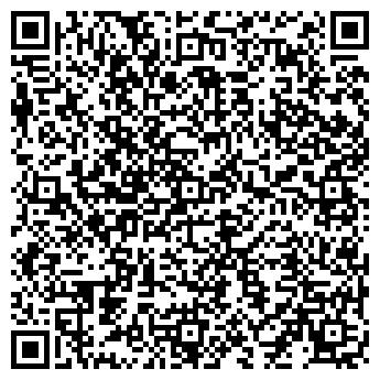 QR-код с контактной информацией организации РАЙОННЫЙ ФЕДЕРАЛЬНЫЙ СУД
