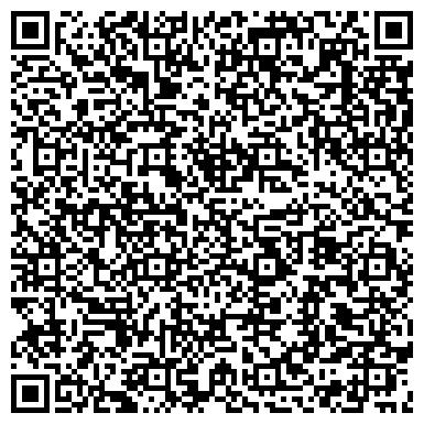 QR-код с контактной информацией организации ВОЛОГДАСЕЛЬЛЕС ВОЛОГОДСКОЕ УПРАВЛЕНИЕ СЕЛЬСКИМИ ЛЕСАМИ, ФГУ