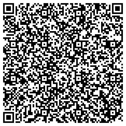 QR-код с контактной информацией организации ОБЛАСТНОЙ ЦЕНТР ПО ОКАЗАНИЮ УСЛУГ И РАБОТ ПРИРОДООХРАННОГО НАЗНАЧЕНИЯ, ГУ