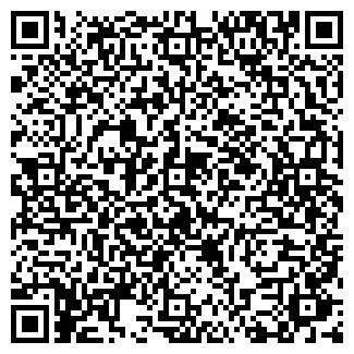QR-код с контактной информацией организации ОКОР ОО