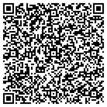 QR-код с контактной информацией организации ООО «ЛОГАСОФТ»