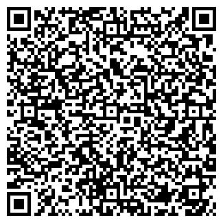 QR-код с контактной информацией организации ИНФО, ООО