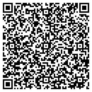 QR-код с контактной информацией организации СТАНС, ООО