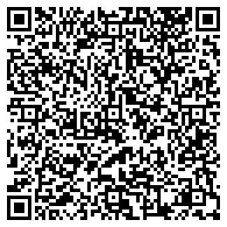 QR-код с контактной информацией организации СКЕРЦОСЬ, ООО