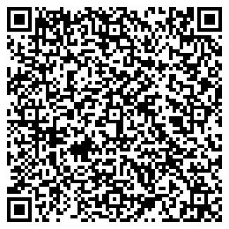 QR-код с контактной информацией организации СТИНОЛ