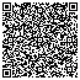 QR-код с контактной информацией организации КОНФИДЕНТ ТТЦ