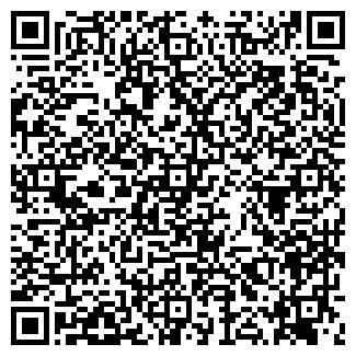QR-код с контактной информацией организации СУНДУЧОК