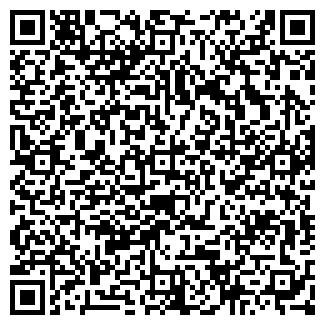 QR-код с контактной информацией организации ТЕХНО-ЛОТ