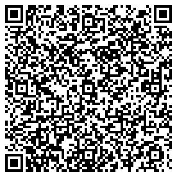 QR-код с контактной информацией организации ВОЛЭКСПО ПЛЮС, ООО