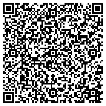 """QR-код с контактной информацией организации """"ЭКОМ"""""""