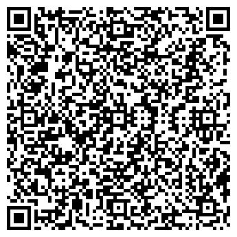 QR-код с контактной информацией организации ХАРЛАНОВ П.И., ЧП