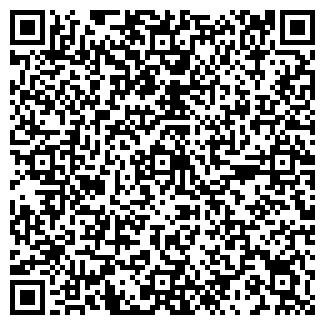 QR-код с контактной информацией организации ВОЛТРИ, ЗАО