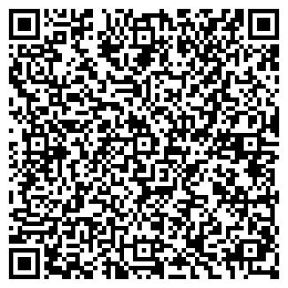 QR-код с контактной информацией организации РАДОСТЬ, ООО
