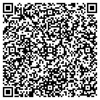 QR-код с контактной информацией организации ЛОЛИТ-БЫТ СЕРВИС, ООО
