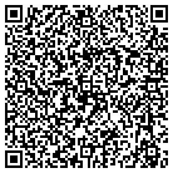 QR-код с контактной информацией организации НАТЬЕН САЛОН-МАГАЗИН