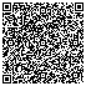 QR-код с контактной информацией организации СТИЛЬ ВОЛОГДЫ, ОАО