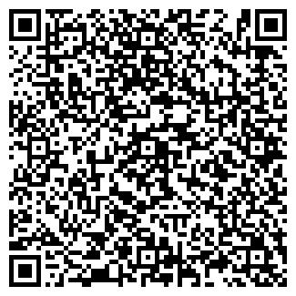 QR-код с контактной информацией организации ШАНТАЛЬ БУТИК