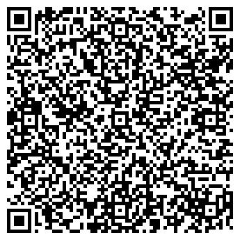 QR-код с контактной информацией организации ВОЛОГОДСКИЙ ЗАВОД ДЕТСКОГО ПИТАНИЯ