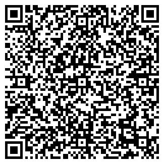 QR-код с контактной информацией организации ТАВИФА